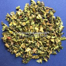 AD green pepper 9*9