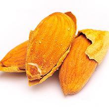 Raw Bitter Almonds