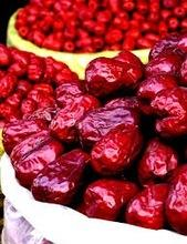 Red Date/Jujube Fruit available.