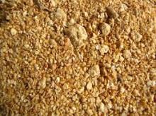 Soybean Meal,Fish meal
