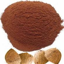 Coconut Shells Powder