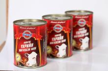 Mongolian canned meat