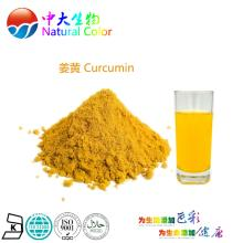 natural color Turmeric Yellow in Powder food additives