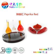 Natural paprika red pigment