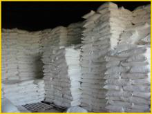 Tapioca Starch/ Cassava starch with high quality