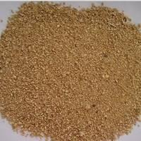 Fish   Meal ,  Animal   Feed  Anchory  Fish   Meal /Salmon  Fish   Meal