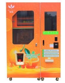 Self Service Automatic Orange Juice Vending Machine Price In India