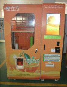Freshly Squeezed Orange Juice Vending Machine Fresh Juice Ven