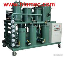 Used Industrial Lube Oil Purifier Machine