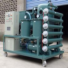 Waste Vegetable Cooking Oil Recycling Machine