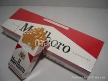 Malboro Cigarette