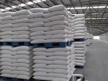 Thai Refined Cane Sugar ICUMSA 45
