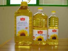 vegetable oil, corn oil, sun flower oil and wheat