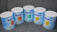 Dutch Nutrilon Baby Milk Powder / All Standard Available