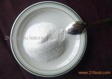 Non-dairy creamer(NDC)