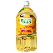 Edible Sunflower Cooking Oil
