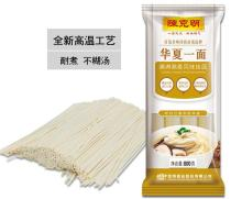 High Quality Fine Dried Oaten Flavor Noodles with fast cooking