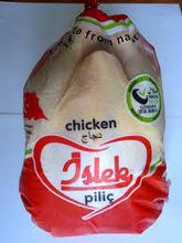 Brazilian Quality Halal Frozen Whole Chicken and Parts / Gizzards / Thighs / Feet / Paws / Drumstick