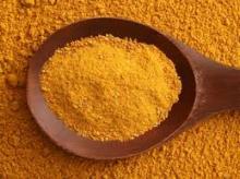 Cheap Curry Powder