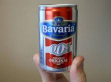 WELL MANUFACTURE BAVARIA BEER FOR SALE