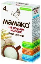 MAMAKO TM Infant rice cereals based on goat milk
