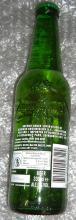 Heineken Lager Beer 250ml and 330ml.!