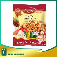 100g Jollof Flavor Powder Seasoning For Cooking