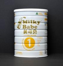 Milky Babe Infant Formula/Baby Milk Powder wholesale