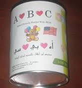 ABC FRESH ORGANIC INFANT FORMULA MILK Powder