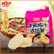 Non  Fried  Instant Noodles with  Chicken   Flavor