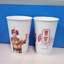 16oz 500ml double wall coffee paper cup with lid