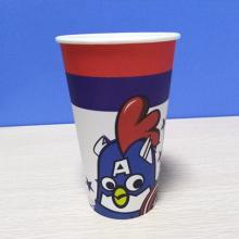 16oz 500ml printed logo single paper cup
