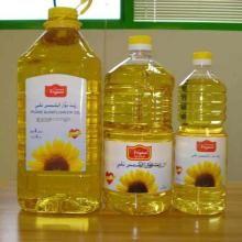 100% Pure Refined Sunflower Oil and Vegetable Oil