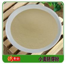wheat germ powder