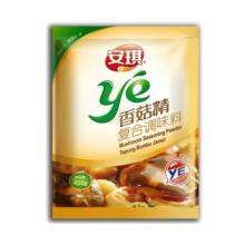 Angel YE Mushroom Seasoning Powder ,rich flavorful, lasting and mellow taste, presenting rich and ba