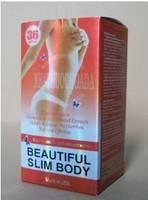 2014 Beautiful Slim Body Weight Loss Slimming Softgel