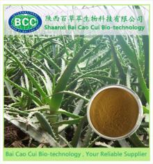 natural Aloe emodin 95%-98%,pure Aloe vera extract
