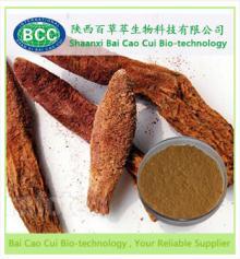 Cynomorium songaricum extract / Songaria Cynomorium Herb extract