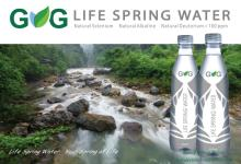 bottled drinking water natural spring water with enriched selenium