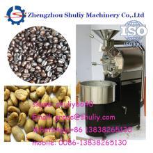 coffee roasting machine,coffee bean roaster,probat coffee roaster