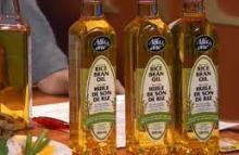 rice brand oil.