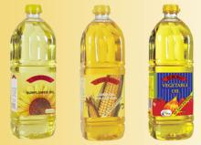 REFINED AND CRUDE SUN FLOWER VEGETABLE OIL