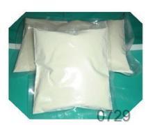 Provide Pure gum/ starch sodium octenyl succinate/ ssos