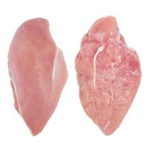 HALAL BONELESS SKINLESS HALF CHICKEN BREAST WITHOUT INNER FILLET