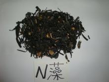 seaweed lessonia nigrenscens Chopped