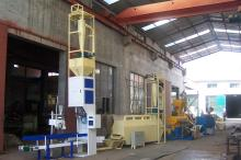 Fish Feed Pellets Production Line