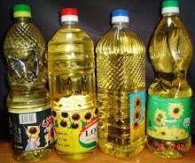 Refined Sunflower Oil for Human cunsuption