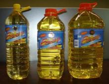 Refined Sunflower Oil with good price