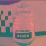 trehalose/sweetener
