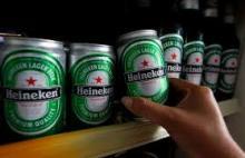 Heineken Beer BV For sale